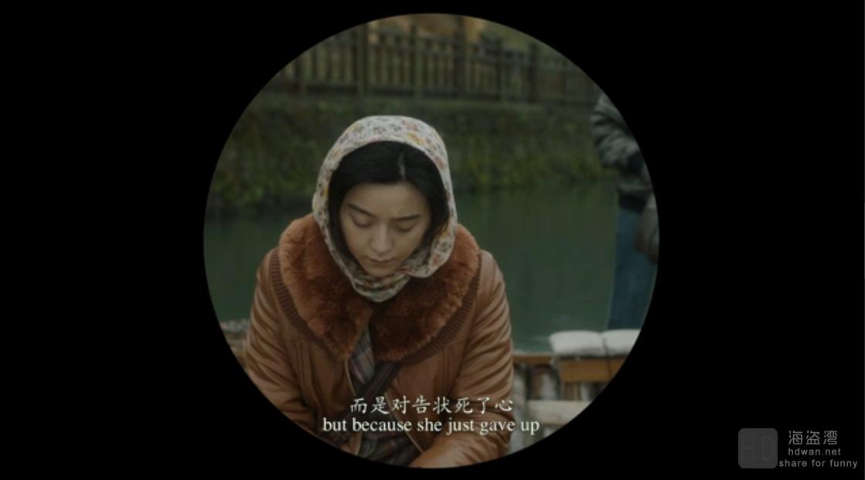 [我不是潘金莲/我是李雪莲][2016][大陆][剧情][720P-1.69G/1080P-1.67G][国语中字]