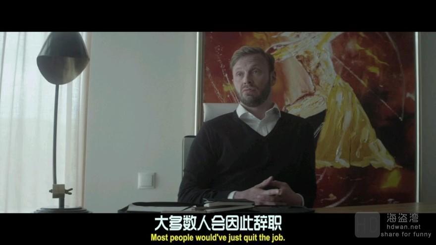 [秋日之光][2016][欧美][悬疑][HD-MP4/2.18GB][中英字幕][720P]