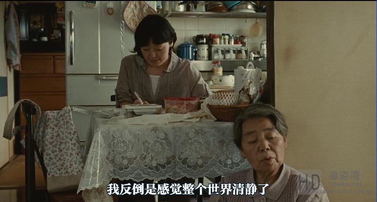 [比海更深][2016][日本][剧情][BD-MKV/4.3G][日语中字][1080P]