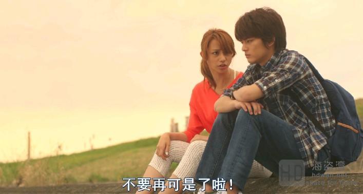 [闹鬼校园/超自然研究会][2016][日本][惊悚][BD-MP4/3.32GB][日语中字][1080P]