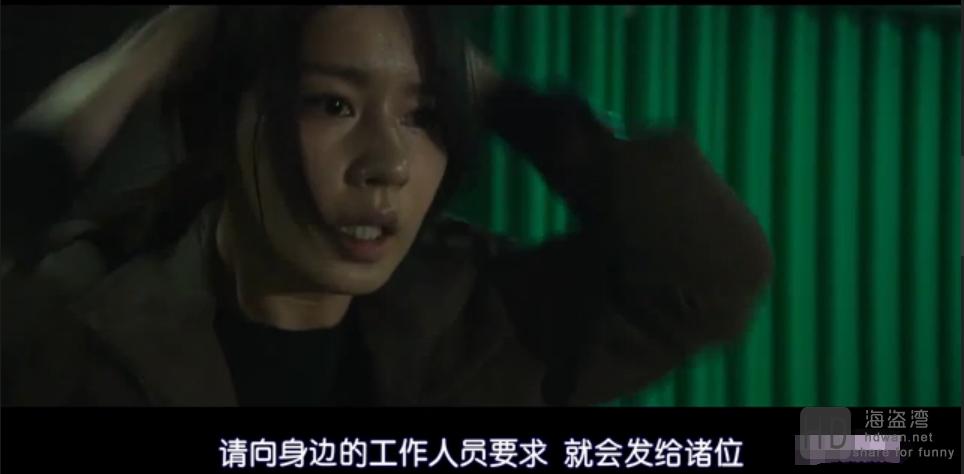 [潘多拉][2016][韩国][灾难][HD-MKV/2.21G][韩语中字][720P]
