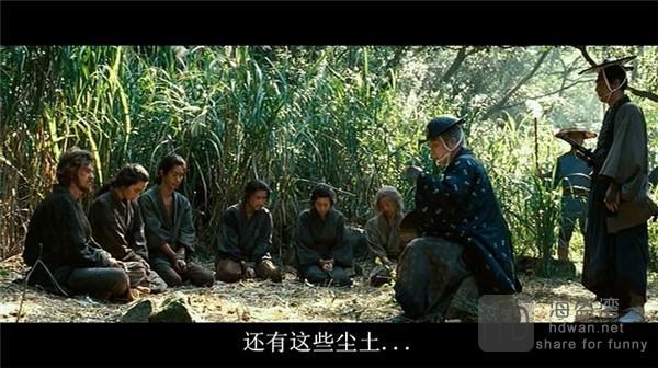 [沉默][2016][台湾][剧情][HD-MP4/2.2GB][中文字幕][DVD]