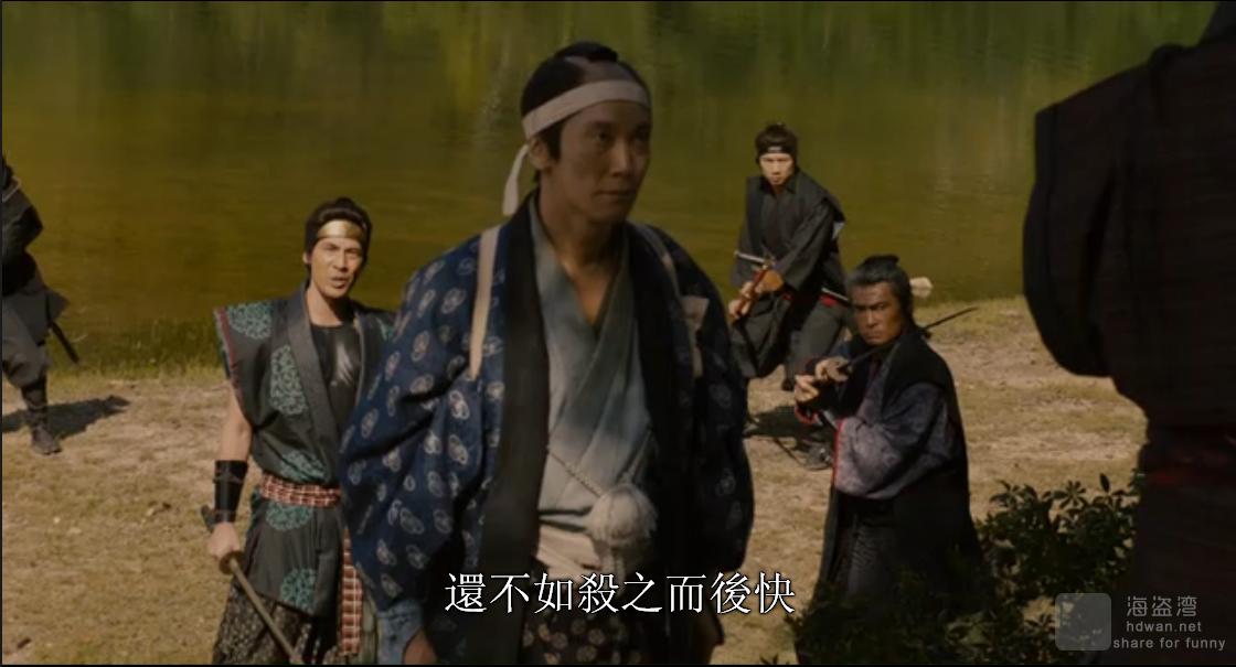 [超高速!参勤交代归来][2016][日本][喜剧][720p.BluRay-4.37GB][日语中字]