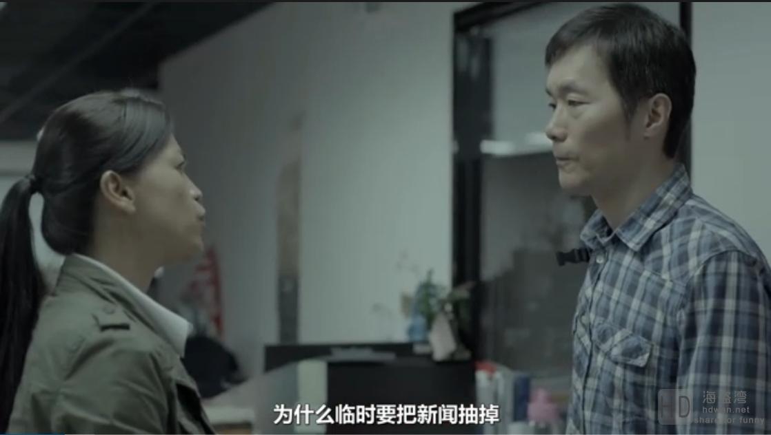 [太阳的孩子][2015][台湾][剧情][BD-MP4/1.2GB][国语中字][1080P]