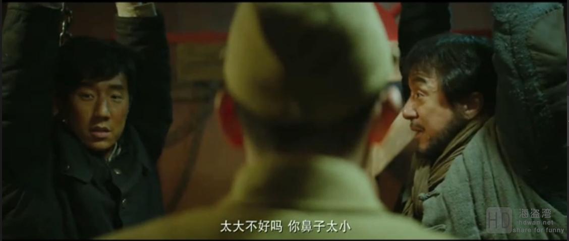 [铁道飞虎][2016][大陆][喜剧][HD-MP4/2.73G][国语中字][1080P]