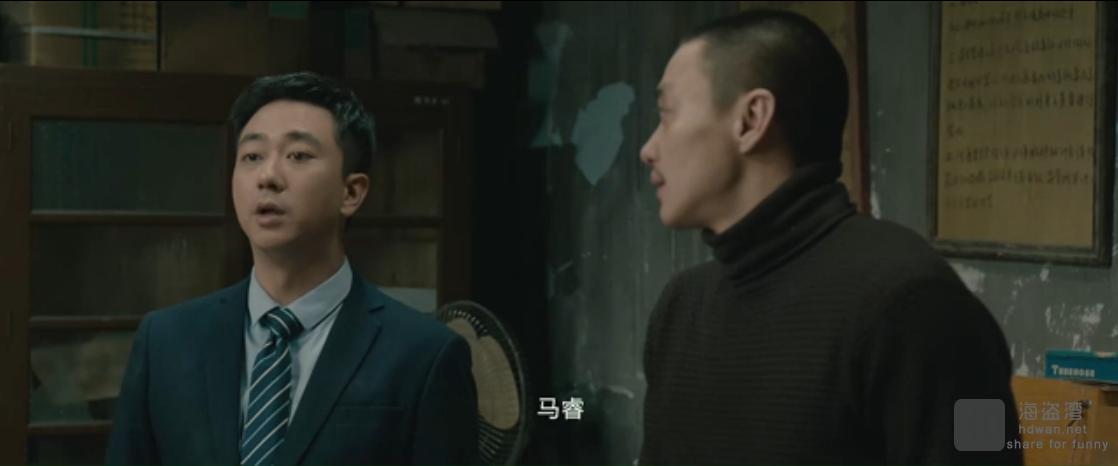 [你好,疯子!/你好疯子][2016][大陆][喜剧][WEB-MP4/3.81G][国语中字][1080P]