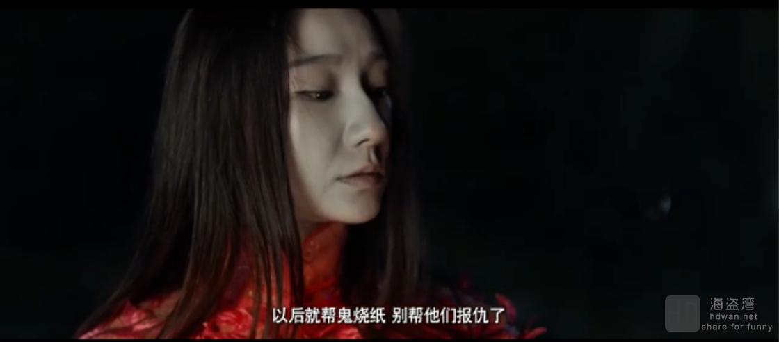 [灵魂纸扎店][2016][大陆][惊悚][HD-MKV/1.41G][国语中字][1080P]