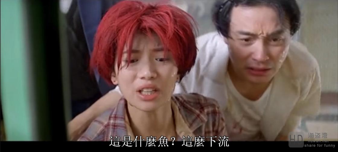 [满汉全席/金玉满堂][1995][香港][喜剧][BD-MKV/1.6G][粤语中字]
