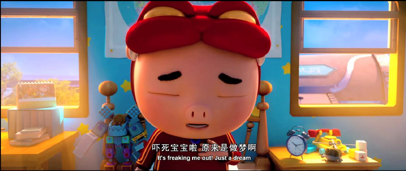 [猪猪侠之英雄猪少年][2017][大陆][动画][HD-RMVB/1.05G][国语中字][720P]