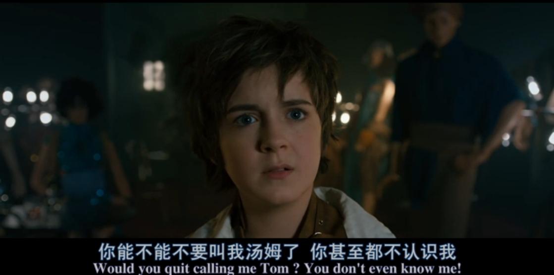 [梦魇之旅][2012][欧美][奇幻][BD-RMVB/907MB][720P][中英双字]
