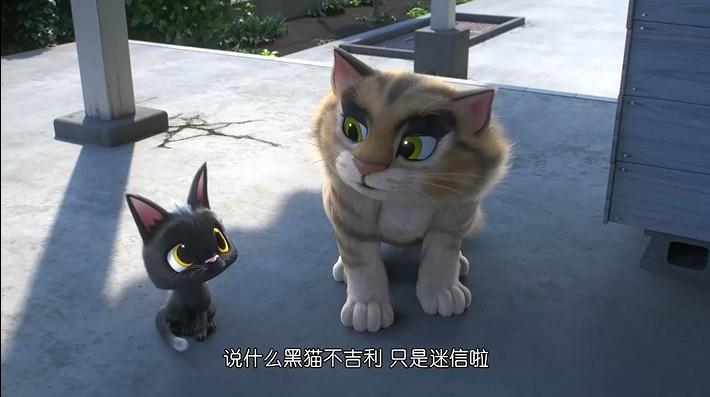[黑猫鲁道夫][2016][日本][动画][HD-MP4/1.19G][日语中字][720P]