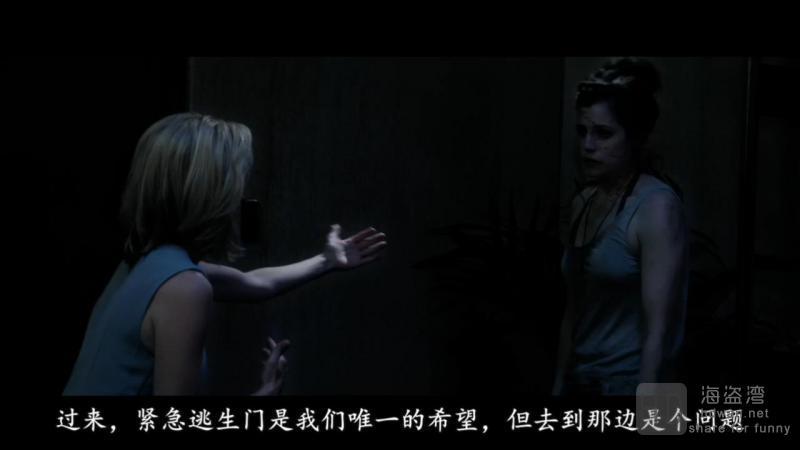 [逃亡僵尸岛][2015][欧美][恐怖][BD-MKV/1.95G][中文字幕][720P]