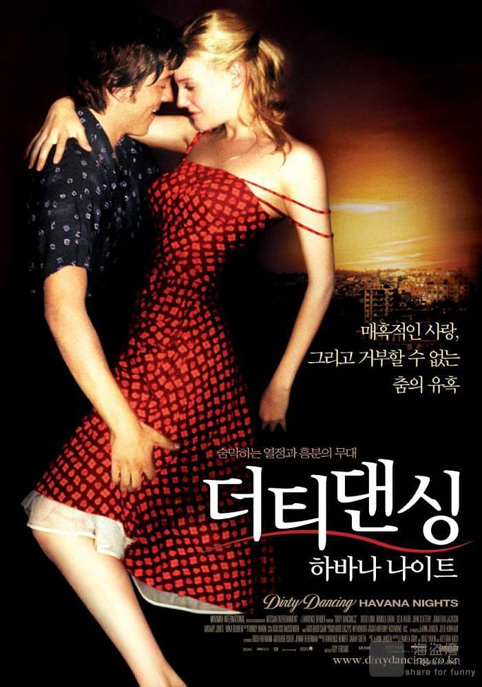 [辣身舞2:情迷哈瓦那][2004][欧美][爱情][BD-MP4/1.1G][中文字幕][720P]