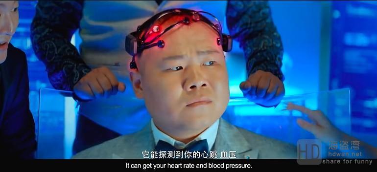 [疯岳撬佳人][2017][大陆][喜剧][HD-MP4/1.43G][国语中字][720P]