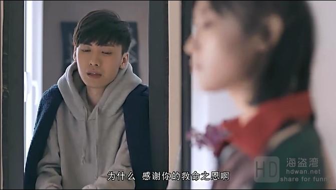 [天真人类][2017][大陆][喜剧][HD-MP4/1.06G][国语中字][720P]