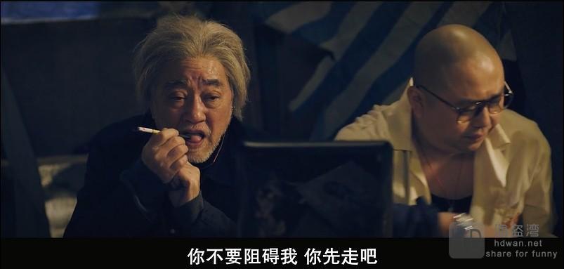 [我要发达][2017][香港][喜剧][HD-MP4/1.36G][粤语中字][720P]