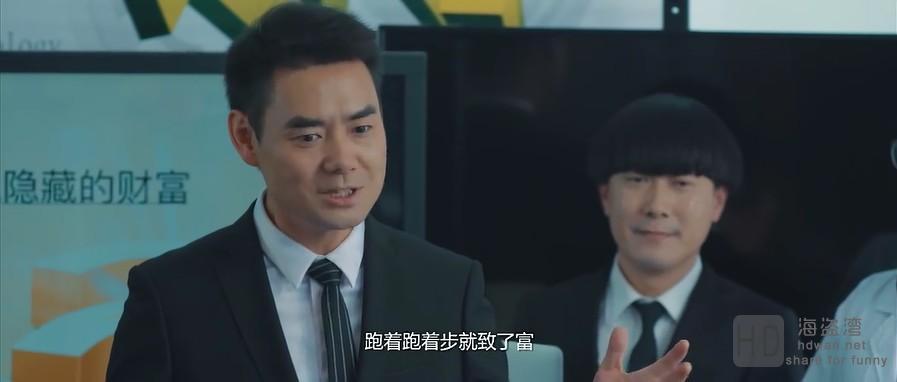 [陈翔六点半之废话少说/废话少说][2017][大陆][喜剧][HD-MP4/1.28G][国语中字][720P]