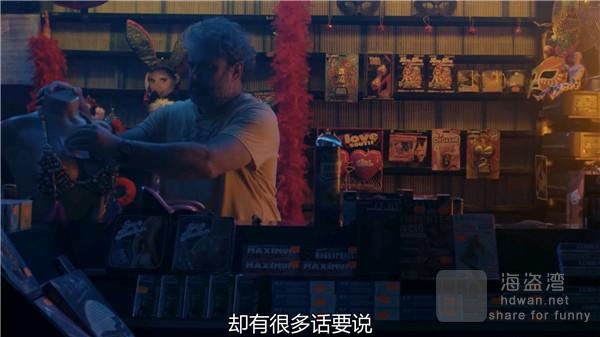 [香烟和热巧克力][2017][欧美][喜剧][HD-MP4/2.2GB][中文字幕][1080P]