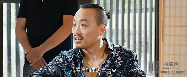 [斗魂之熊孩子][2017][大陆][动作][HD-MP4/1.44G][国语中字][720P]