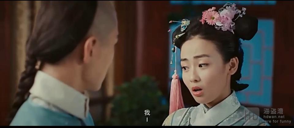 [超级王爷][2017][中国大陆][喜剧/爱情][720P-1.43GB][国语中字]