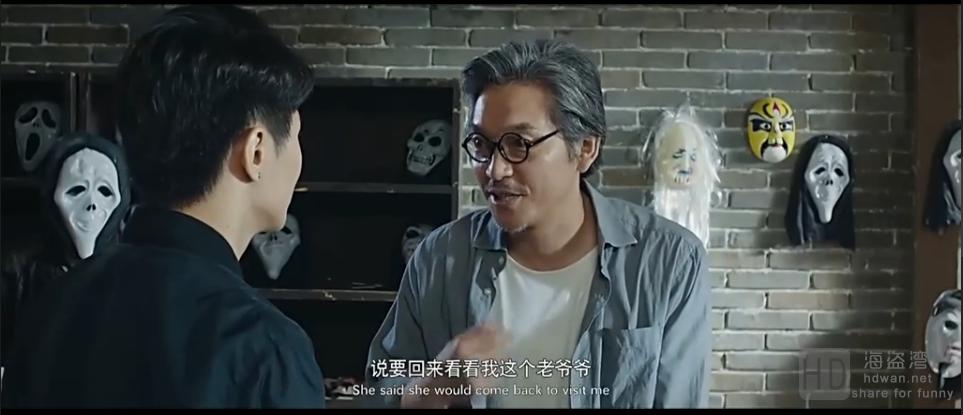[通灵姐妹][2017][大陆][惊悚][HD-MP4/1.22G][国语中字][720P]