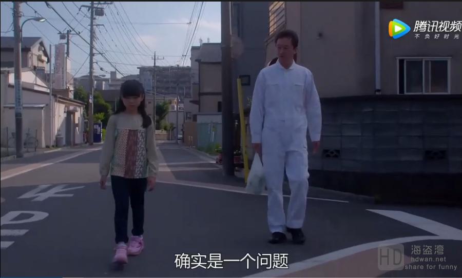 [临渊而立][2016][日本][剧情][HD-MP4/1.81G][日语中字][720P]