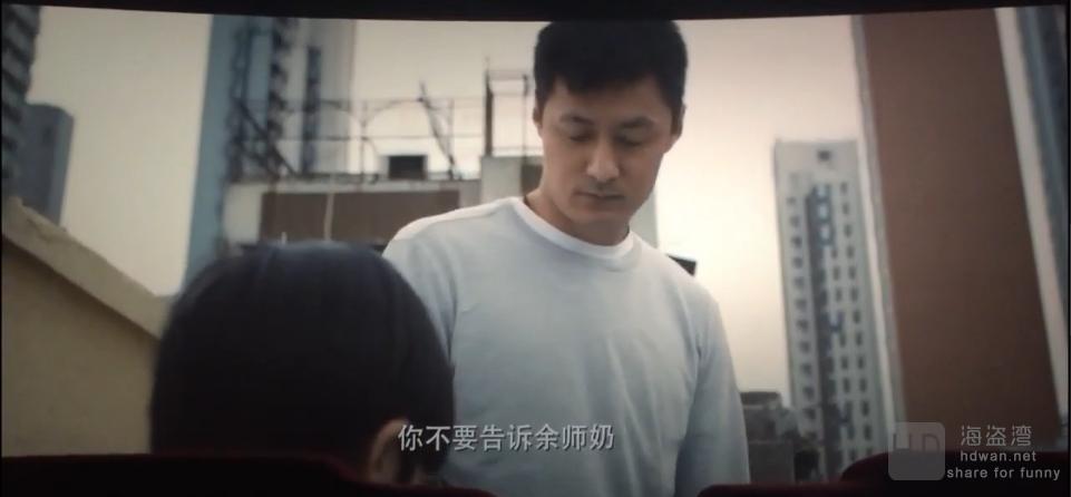 [一念无明][2017][香港][剧情][TS-MP4/1.03GB][粤语中字][720P][抢版]