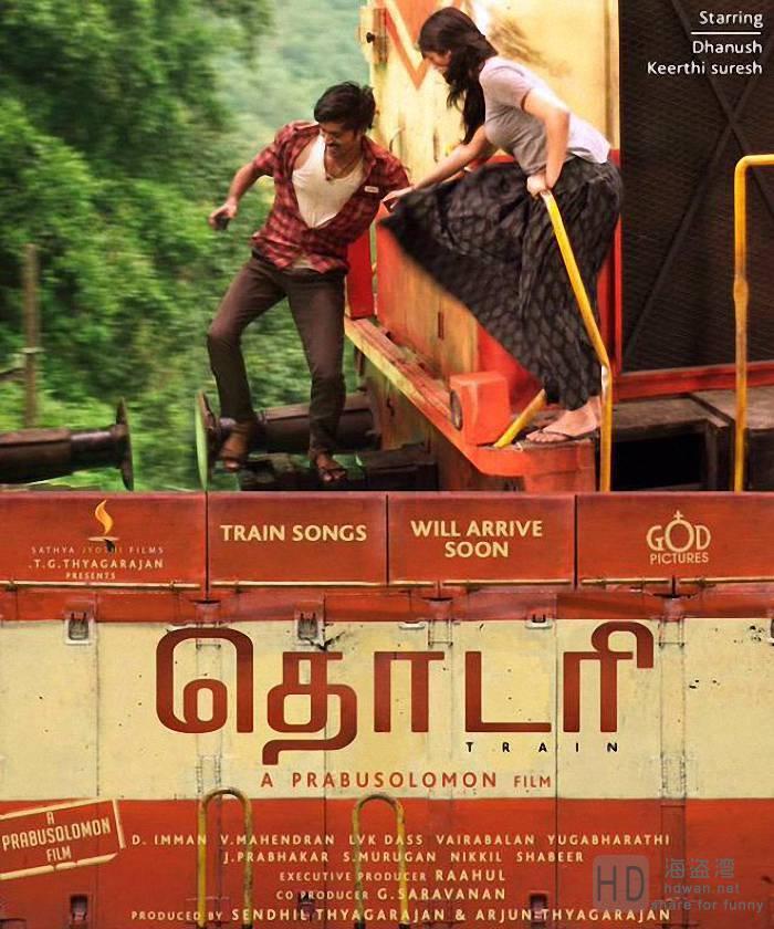 [生死列车][2016][印度][动作][HD-MP4/2.25G][泰米尔语中字][720P]