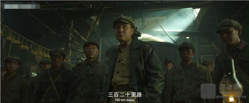 [勇士][2016][大陆][战争][HD-MP4/1.38G][国语中字][576P]