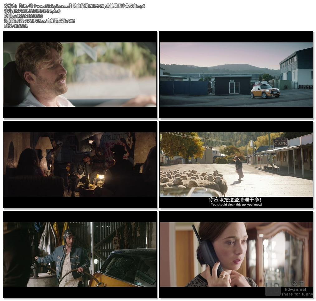 [猪肉馅饼][2017][欧美][喜剧][BD-MP4/1.26GB][中英字幕][720P]