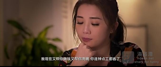 [原谅他77次][2017][中国香港][爱情][1080p-1.89G][国语中字][1080P更新]