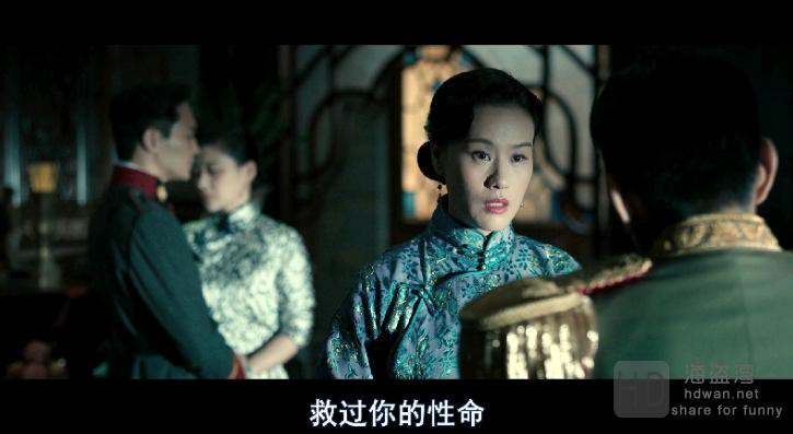 [京城81号Ⅱ][2017][大陆][惊悚][BluRay.1080P/3.24GB][国语中字][11.13日更新]