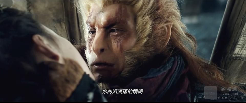 [悟空传][2017][中国][奇幻/动作][WEB-MKV/2.8G][1080P][国语中字]
