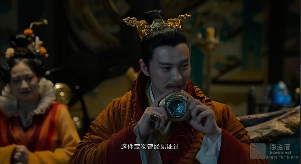 [鲛珠传][2017][中国大陆][动作片][1080P-2.22GB][国语中字]