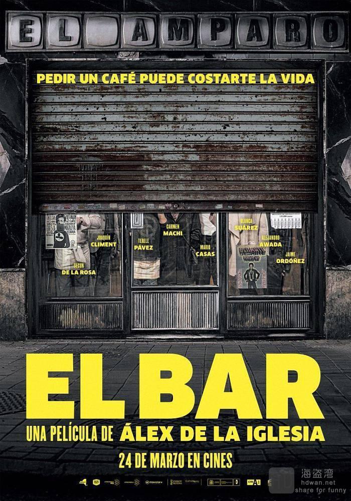[酒吧][2017][西班牙][喜剧/惊悚/恐怖][720P-1.21GB][外挂中文字幕]