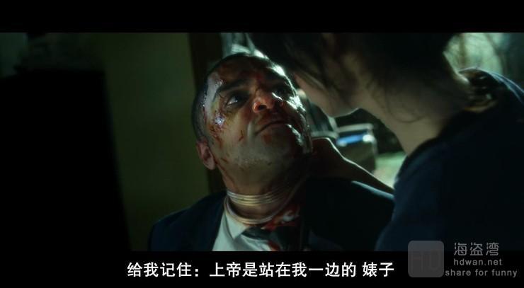 [地狱][2017][奥地利][惊悚][1080P][中文字幕]
