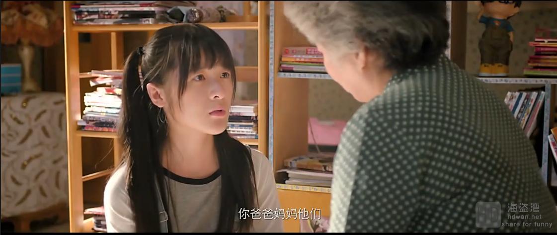 [会痛的十七岁][2017][中国大陆][爱情][1080P-1.22GB][国语中字]