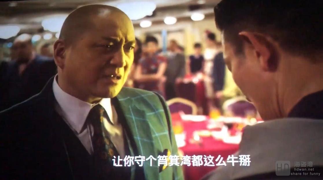 [追龙/卧虎2][2017][中国大陆/香港][动作/犯罪][HD-TC1280-2.63GB][国语中字][抢版]