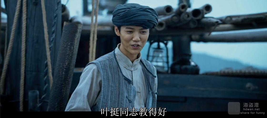 [建军大业][2017][中国大陆][剧情/历史][720P.BluRay-5.45GB][国语中字]