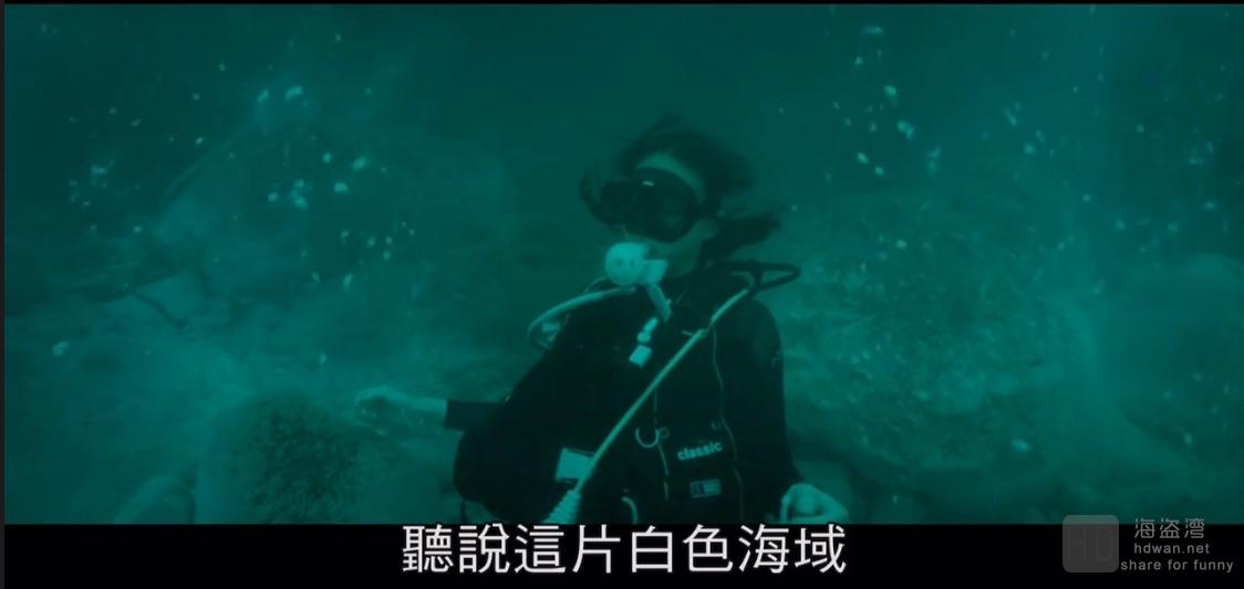 [白蚁/白蚁 欲望谜网][2017][中国台湾][剧情][720p.HD-964MB/HD1080P.1.92GB][国语中字]