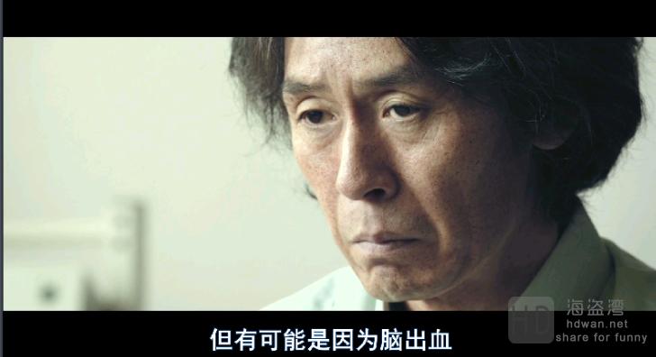 [杀人者的记忆法][2017][韩国][剧情/悬疑][1080P-3.05GB][中文字幕]