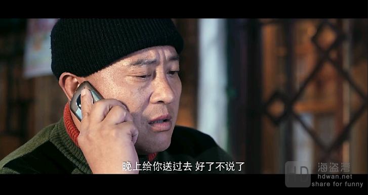 [小小爸爸][2017][中国大陆][剧情/喜剧/爱情][1080P-1.22GB][国语中字]
