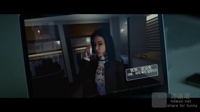 [沉默/沉默的目击者][2017][韩国][剧情/惊悚/犯罪][720P-1.49GB][韩语中字]