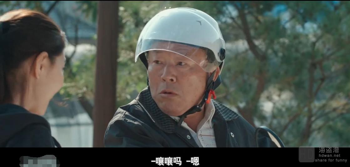 [秋日邮局][2017][韩国][爱情][1080P-1.52GB][韩语中字]