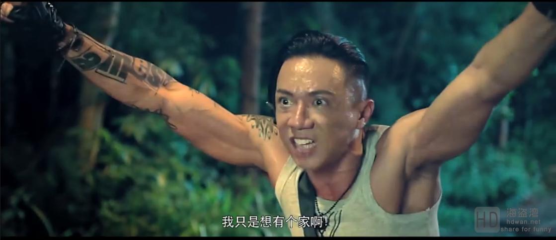 [西谎极落之太爆太子太空舱/西谎极落][2017][中国][喜剧][1080P-1.41GB][国语中字]
