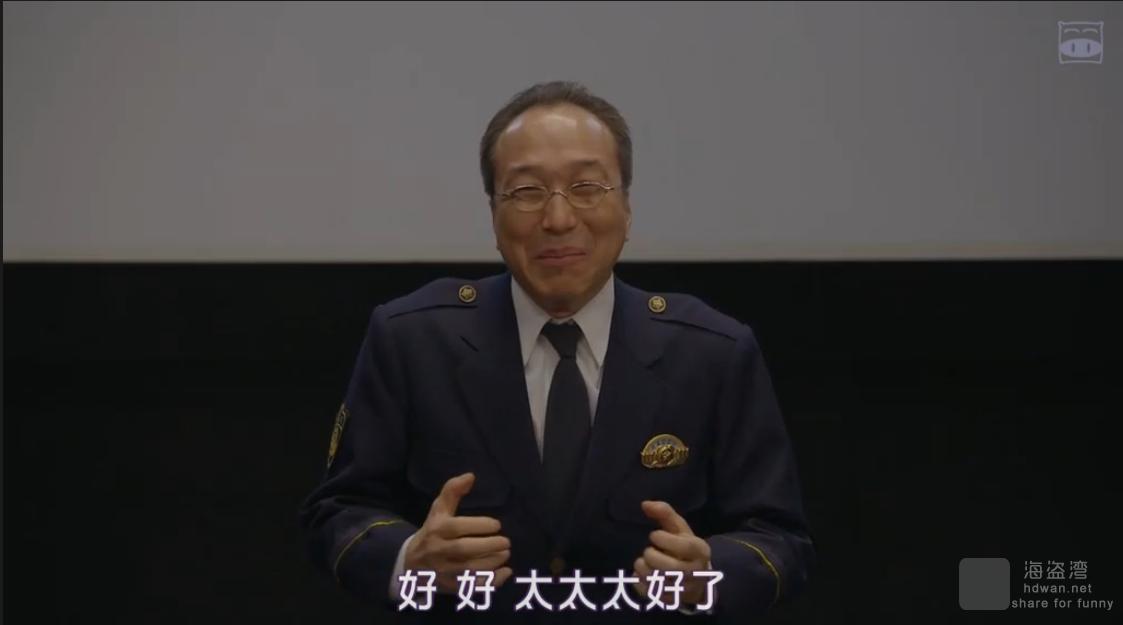 [最后的警察][2017][日本][动作][HD720P-1.24GB][日语中字]