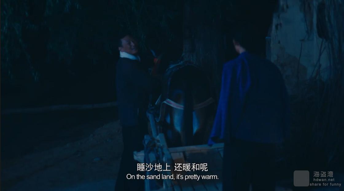 [大漠雄心][2017][中国大陆][剧情][1080P-1.14GB][国语中字]