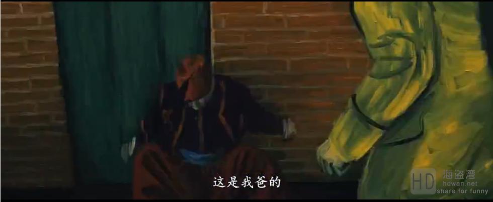 [至爱梵高][2017][欧美][剧情/动画][720P-1.86GB][中文字幕]