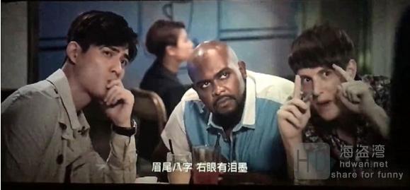 [天生不对][2017][中国大陆][喜剧/爱情][TC720P-999.5MB][国语中字][抢版]