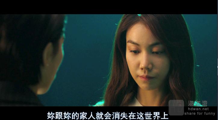 [恶女][2017][韩国][剧情/动作][BluRay.1080P-3.62GB][韩语中字]
